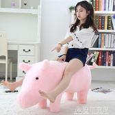 豬豬沙發抱枕毛絨玩具小豬座榻治愈玩具 造物空間NMS