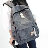 簡約雙後背包男女正韓中學生書包大容量旅行背包學院風電腦包休閒包