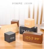 臥室創意鬧鐘木質個性北歐學生用懶人床頭表桌面簡約電子小型時鐘