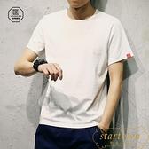 素色百搭短袖T恤男大碼寬鬆半袖上衣體恤韓版潮流【繁星小鎮】