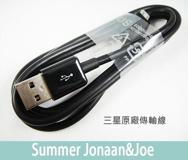 ◆原廠傳輸線 充電線!!免運費◆SAMSUNG Wave Y S5380 B7300 C3300 C5510H i5700 i7500 i8000 i8510 i8910 HD i9000 MICRO USB