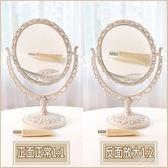 隨身便攜臺式宿舍放大雙面化妝鏡xx6370【野之旅】