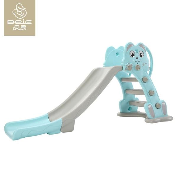 溜滑梯貝易兒童樂園室內滑梯嬰兒游樂場滑滑梯家用多功能寶寶玩具組合jy【全館88折起】