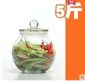 玻璃泡菜壇子腌制罐酸菜泡菜壇