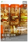 品皇方塊酥 四種口味-全麥、咖啡、黑芝麻...