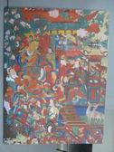 【書寶二手書T2/收藏_PIF】雲南典藏2015川滇聚珍藝術品拍賣會_智性圓通-金銅佛造像