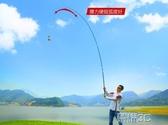 釣竿  碳素釣魚竿超輕超硬28調台釣竿漁具手竿鯽魚竿鯉魚竿 LX   雙12