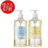 【Fees法緻】G-嬰兒柔護洗髮沐浴精300ml 二入組 (不流淚配方 寶寶 寶貝 保濕 低敏 天然)