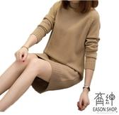 EASON SHOP(GU4859)韓版坑條紋縮腰小高領羅紋針織長版長袖洋裝連身裙女上衣服插肩袖修身長裙粉紅色