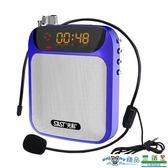 K30迷你擴音器教師專用喇叭導游腰掛式戶外講課上課教學播放器