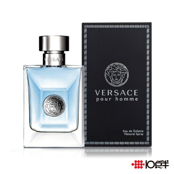 Versace Pour Homme 凡賽斯經典男性淡香水 30ml  *10點半美妝館*
