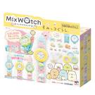 MegaHouse MixWatch 可愛手錶製作組 角落小夥伴_ MA51506