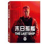 末日孤艦 第五季 DVD 3片裝 免運 (購潮8)