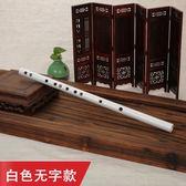 笛子初學成人樂器/白黑色素笛苦竹橫笛/魔道祖師陳情古風cos道具igo