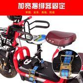 電動摩托車兒童坐椅子前置自行車女士踏板電瓶車寶寶安全座椅凳子 智聯igo