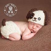 造型服 寶寶 狗狗 新生兒 針織 拍照 套裝 BW