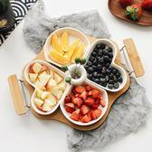 點心盤 現代客廳水果盤甜點盤乾果盤點心盤分格糖果盤   創想數位