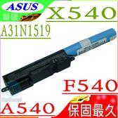 ASUS 電池-華碩 A31N1519,X540電池,X540S,X540SA,X540L,X540LA,X540SC,A540電池,A540L,A540LA,A540U,A540UB