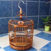 寵物籠 老料鳥籠貴州款凱里籠竹制畫眉鳥籠八哥鳥籠鏤空鳥籠配件鳥籠 創想數位DF