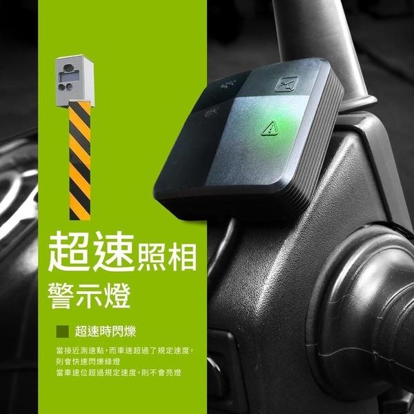 Philo 飛樂 PG1 GPS機車測速安全警示器 固定式測速提醒 防水 重機/GOGORO/機車專用