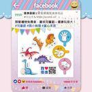 客製化|Facebook兒童節拍照打卡框x1+手拿板x9|兒童節主題|60*90cm|