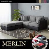 Merlin 瑪琳收納獨立筒加長L型沙發-5色 / H&D東稻家居