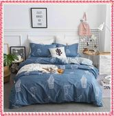 《仙人掌》百貨專櫃精品單人薄床包雙人薄被套三件組 100%MIT台製舒柔棉-(3.5*6.2尺)