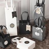 禮袋ins長方形黑白灰色伴手禮回小號首飾盒包裝禮物袋禮品手提紙袋子-快速出貨