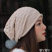 堆堆帽 黑色毛線帽女針織帽秋冬季堆堆帽包頭帽加絨百搭韓版媽媽帽子薄款 愛丫 免運
