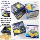 馬來西亞BF 薄荷玫瑰/海鹽檸檬糖(盒)