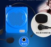便攜式小蜜蜂擴音器教師專用講課導游無線上課寶隨身腰掛耳麥話筒