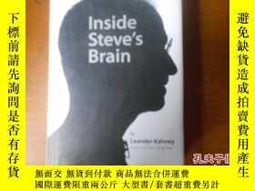 二手書博民逛書店外文原版罕見Inside Steves Brain在史蒂夫的br