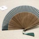 7寸日式和風折扇純色