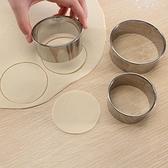 家用不銹鋼切餃子混沌皮模具圓形壓餃子皮器捏水餃花型包餃子神器