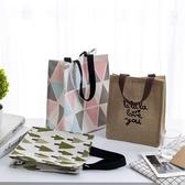 手提袋帆布袋女便攜購物袋學生補習書袋飯盒袋折疊防水環保便當包 衣普菈
