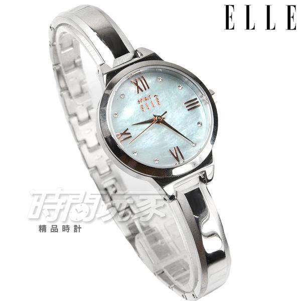 ELLE 時尚尖端 珍珠螺貝錶面 精美設計 晶鑽女錶 纖細錶帶 手鍊 防水手錶 玫瑰金x藍綠 ES21016B02X