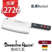 德國 WUSTHOF 三叉牌 18cm 剁刀#4680/18