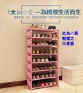 超級大八層簡易穩固鞋櫃 熱銷商品...