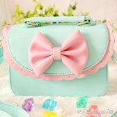 新款時尚兒童包包韓版可愛小女孩女童公主女童兒童斜背包 晴天時尚館