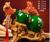 招財貔貅葫蘆擺件工藝品家居擺設酒柜創意客廳喬遷裝飾品開業禮品igo    易家樂