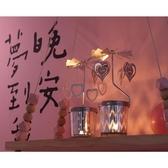 夢幻旋轉蠟燭香薰燭台歐式鐵藝浪漫復古擺件走馬燈小蠟台 露露日記
