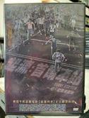 影音專賣店-Y28-037-正版DVD-動畫【起源:首爾車站】-韓國年度票房冠軍 屍速列車前傳