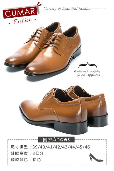 CUMAR 舒適真皮 綁帶牛皮素面皮鞋-棕色