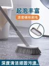茶花長柄地刷衛生間刷子地板刷硬毛縫隙清潔瓷磚廁所浴室洗地神器 樂活生活館