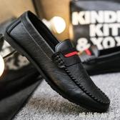 夏季男士透氣豆豆鞋男皮面防滑軟底懶人鞋男款低幫黑色皮鞋潮鞋子 依凡卡時尚