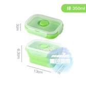 摺疊飯盒 硅膠飯盒便攜摺疊碗旅行便當盒可微波爐冰箱水果保鮮盒密封盒餐具