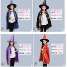萬聖節兒童服裝COS女童巫婆披風女巫斗篷男童cosplay的衣服角色扮演【兒童五星+帽子】