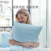 枕頭套 枕套涼感純棉夏天單只雙人涼爽單人枕頭套冰絲夏季一對裝 美好居家生活館
