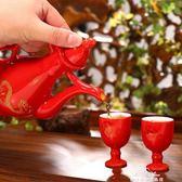 結婚慶用品敬酒杯中式婚禮龍鳳喜字酒壺新娘嫁妝交杯酒套裝 『夢娜麗莎精品館』