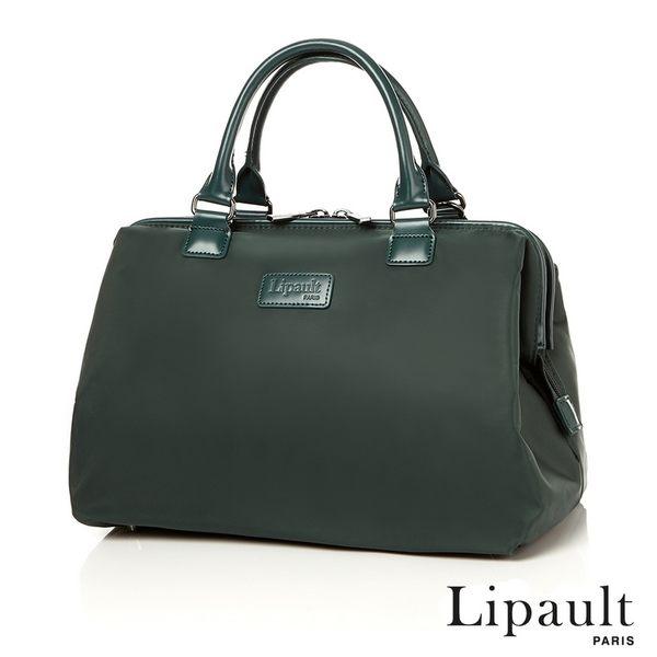 法國時尚Lipault 時尚造型保齡球包M(森林綠)